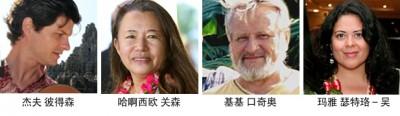 Speakers-cn-web